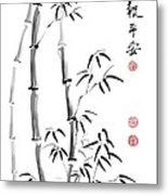 Me. You. And Bamboo. Metal Print