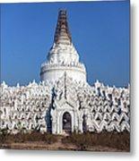 Mingun - Mandalay - Myanmar Metal Print
