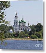 Monastery In Yaroslavl Metal Print