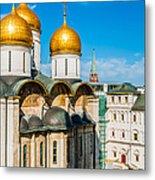 Moscow Kremlin Tour - 31 Of 70 Metal Print
