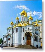 Moscow Kremlin Tour - 45 Of 70 Metal Print