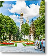 Moscow Kremlin Tour - 59 0f 70 Metal Print