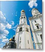 Moscow Kremlin Tour - 66 Of 70 Metal Print