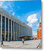 Moscow Kremlin Tour - 70 Of 70 Metal Print