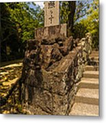 Mountain Monument Metal Print