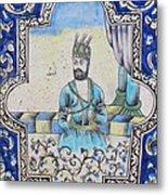 Nader Shah Qajar Ceramic Style Persian Art Metal Print