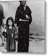 Nagasaki Atomic Bomb Survivors Holding Metal Print