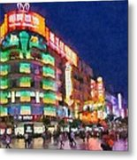Nanjing Road In Shanghai Metal Print