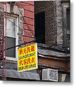 New York Chinese Laundromat Sign Metal Print