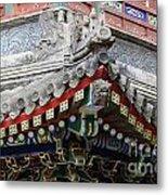 Niujie Mosque 9628 Metal Print