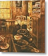 Old Fashioned Kitchen Again Metal Print