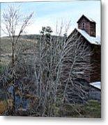 Old Grain Barn Metal Print