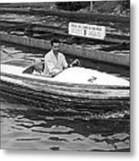 On A Boat Ride At Playland Metal Print