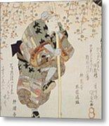 Onoe Kikugoro IIi As Shimbei Metal Print