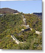 Open View Of The Great Wall 612 Metal Print