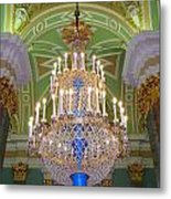 The Beauty Of St. Catherine's Palace Metal Print