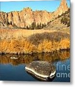 Oregon River Rock Reflections Metal Print