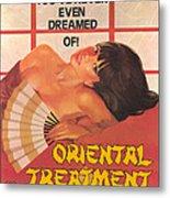 Oriental Treatment Metal Print