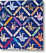 Origami Quilt Wall Art Prints Metal Print