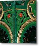 Ornate Fountain Detail Metal Print