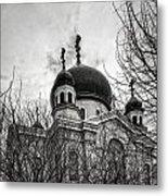 Orthodox Church Metal Print