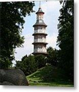 Pagoda I - Dessau Woerlitz Metal Print