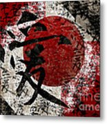 Peace Love And Hope #1 Metal Print