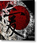 Peace Love And Hope #3 Metal Print