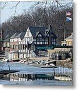 Philadelphia - Boat House Row Metal Print