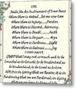 Pope Francis St. Francis Simple Prayer Metal Print by Desiderata Gallery