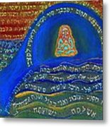 Prayer Of Jonah Metal Print