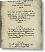 Psalms Hand Written Book Plate 1640 Metal Print