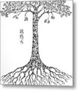 Puzzle Tree Metal Print