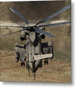 Rear View Of An Israeli Air Force Ch-53 Metal Print