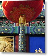 Red Blue With Gold Metal Print