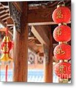 Red Chinese Lanterns Metal Print