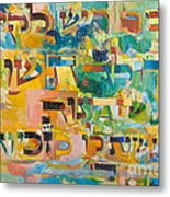 Reish Lachish Said Great Is Repentance For It Transforms Willful Sins Into Merits Metal Print