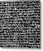 Rosetta Stone Texture Metal Print