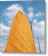 Sail Of A Boat, Ha Long Bay, Quang Ninh Metal Print