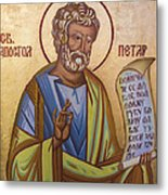Saint Apostle Peter Metal Print