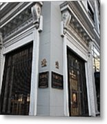 San Francisco Shreve Storefront - 5d20577 Metal Print by Wingsdomain Art and Photography