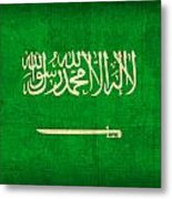 Saudi arabia flag vintage distressed finish mixed media by for Aluminum kitchen cabinets saudi arabia