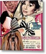 Shih Tzu Art - My Fair Lady Movie Poster Metal Print