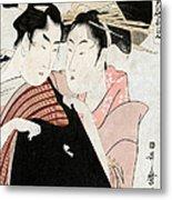 Shirai Gonpachi, C1798 Metal Print