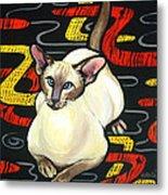 Siamese Cat On A Cushion Metal Print