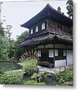Silver Pavilion - Kyoto Japan Metal Print