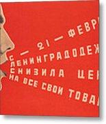 Soviet Poster Metal Print