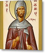 St Anastasios The Persian Metal Print by Julia Bridget Hayes