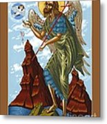 St. John The Forerunner Also The Baptist 082 Metal Print