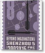 Starschips 08-poststamp - Shenzhou 5 Metal Print